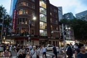 Bar Century set to close as Sydney lockout laws blamed in part for downturn in trade