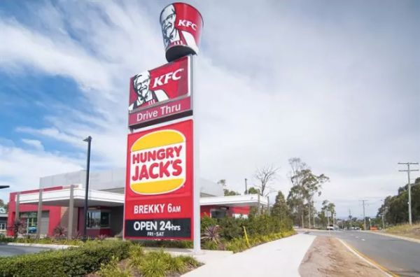 Queensland property doubles menu options for fast-food retail investors