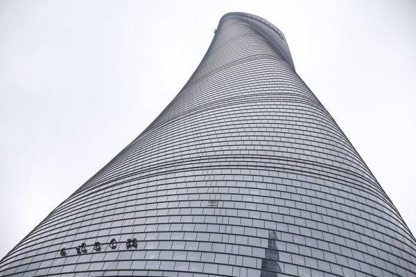 Shanghai Tower voted world