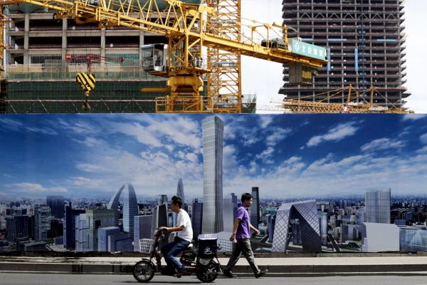 China stops individuals from buying commercial property in Beijing
