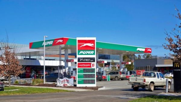 Petrol portfolio finds a buyer for $60m