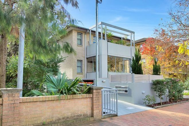 2/269 Victoria Avenue, Chatswood NSW 2067