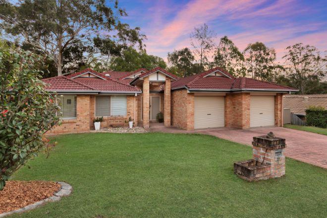 48 Strathmere Place, Upper Kedron QLD 4055