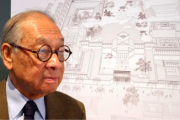I.M. Pei, a master whose buildings dazzled the world, is dead at 102
