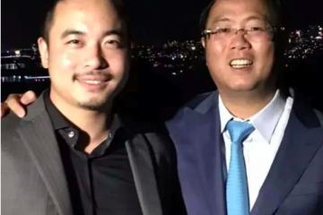 Huang Xiangmo buys out deputy mayor's firm