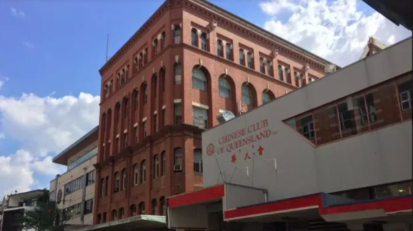 Fortitude Valley project in fresh doubt following ASX probe