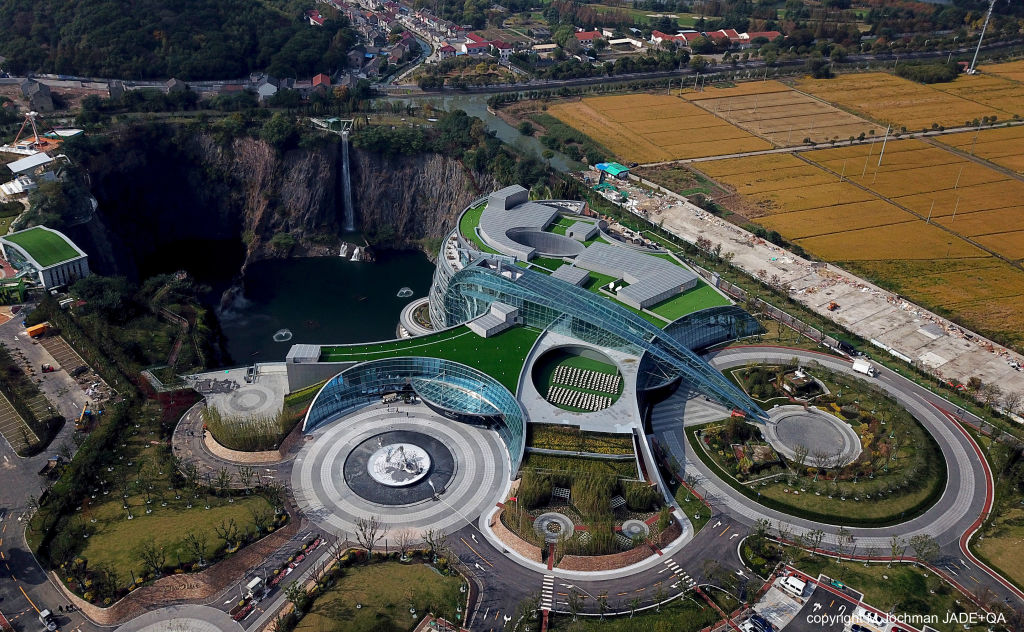 Shimao Wonderland Intercontinental is a quarry hotel in China